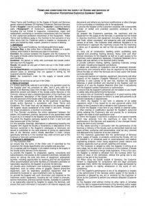 thumbnail of General Terms and Conditions of Supply of Off-Hihway Powertrain Services Germany GmbH ENG