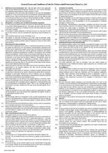 thumbnail of TOC_Terms_and_Conditions_of_Sale_Walterscheid_Powertrain_China_2020