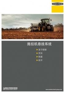 thumbnail of WAL 01 CN 0819_PDF